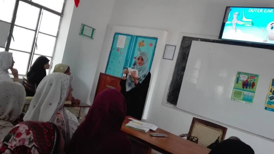 Elearn Punjab